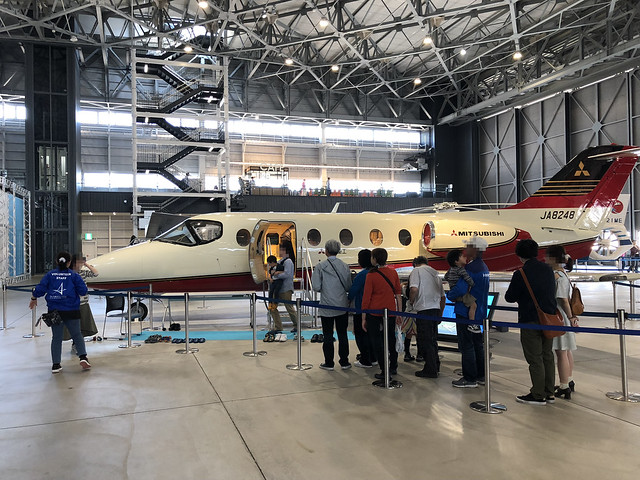 あいち航空ミュージアム MU-300 機内公開 IMG_0287_2