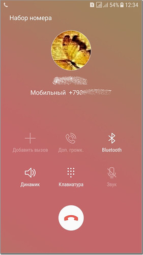 SamsungJ5_056