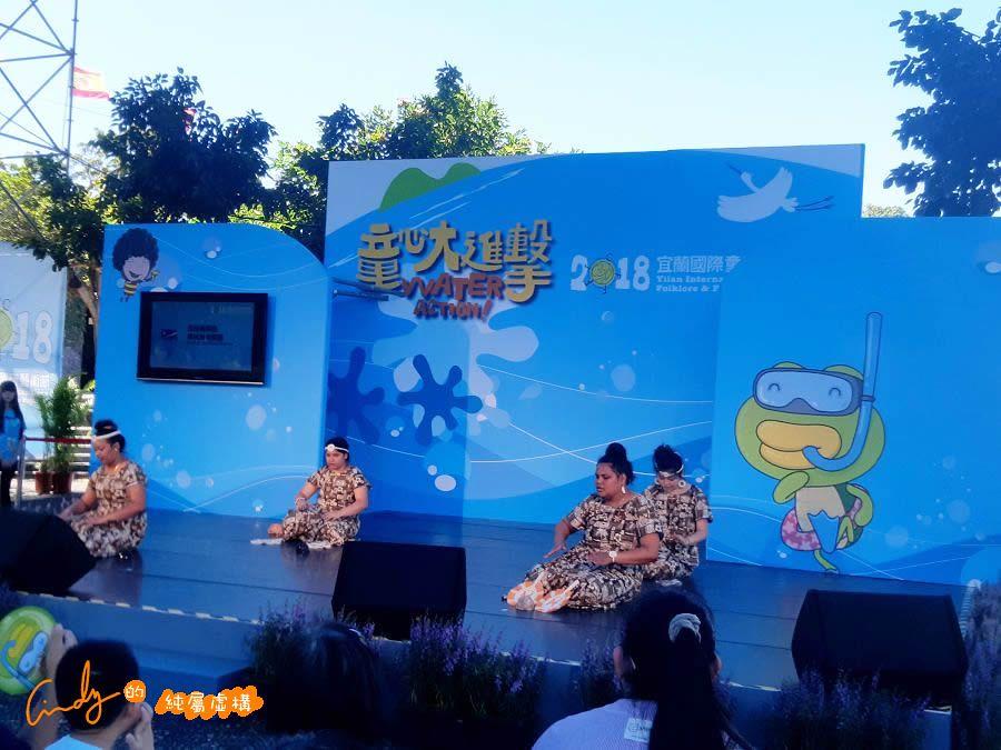 2018 宜蘭國際童玩節