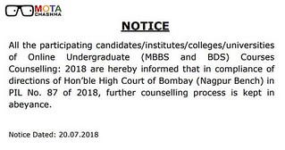 NEET counselling stayed by Bombay HC