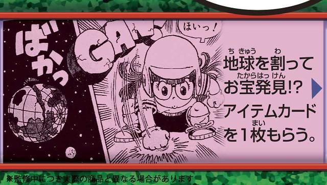 50週年x50週年的奇蹟合作!TAKARA TOMY《週刊少年JUMP》人生遊戲(週刊少年ジャンプ人生ゲーム)