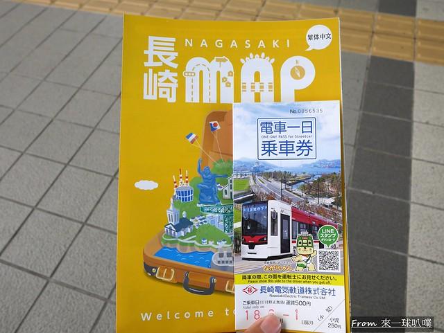 長崎電車+長崎車站17