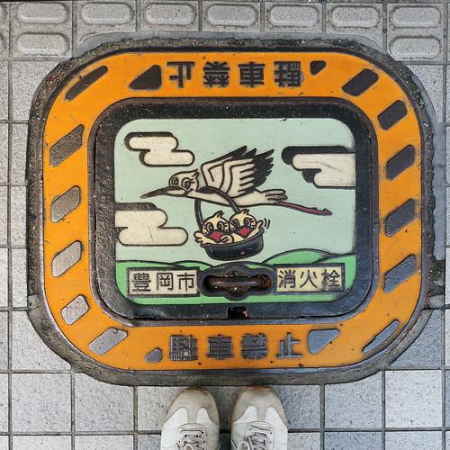 豊岡・消火栓マンホール