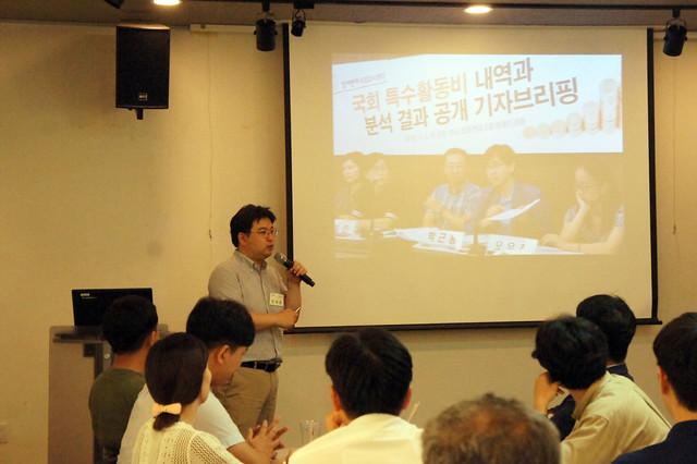 201807017_신입회원만남의날 (5)