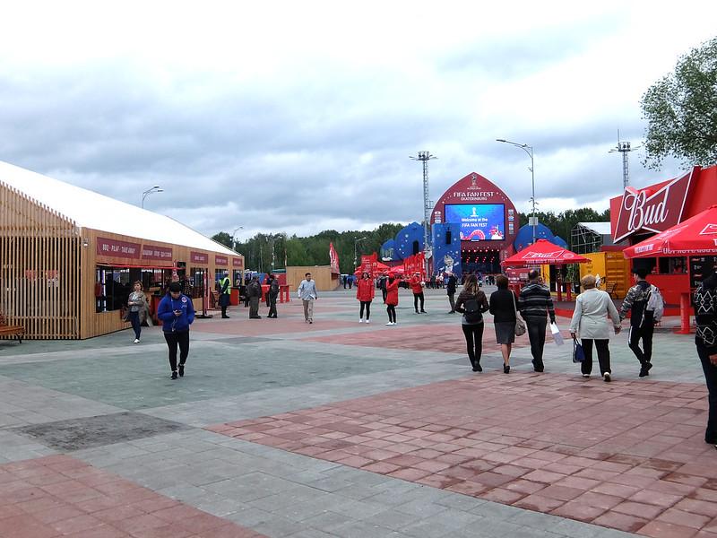 Чемпионат мира 2018 - Екатеринбург - Фестиваль болельщиков