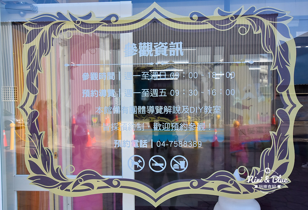 興麥蛋捲烘焙王國觀光工廠.線西景點02