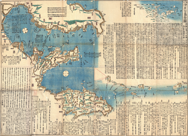 Japanese woodblock map of the Izu Islands in Edo Bay, 1847