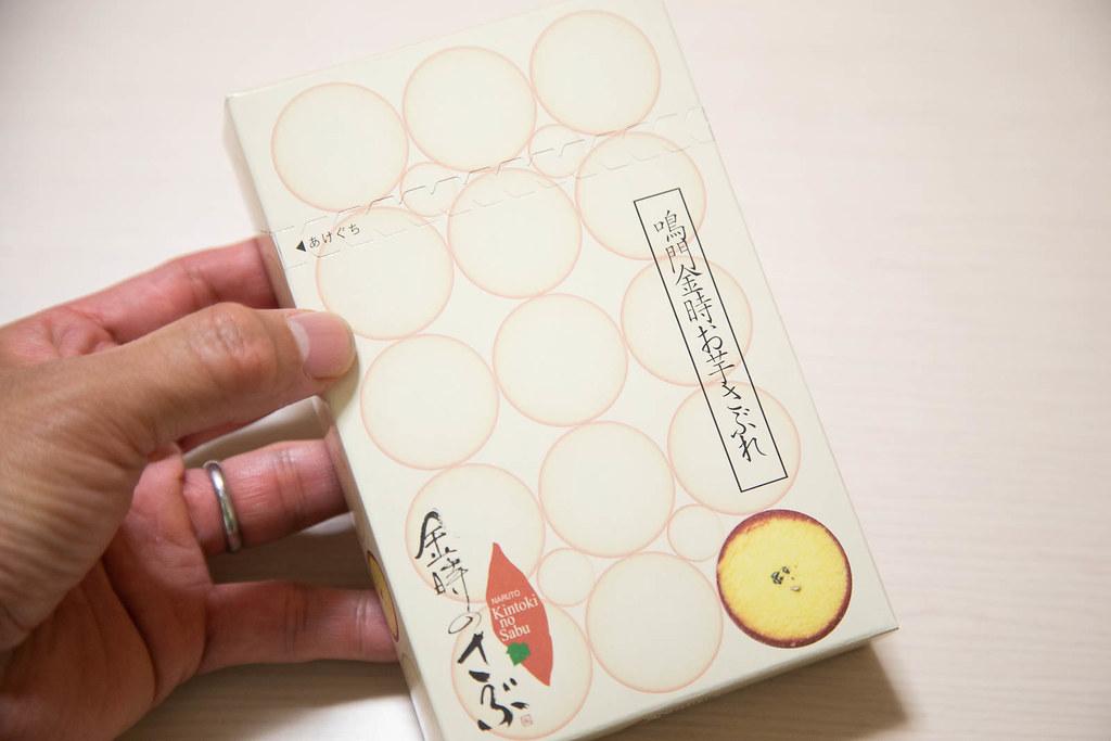 kintoki_no_sabu-2