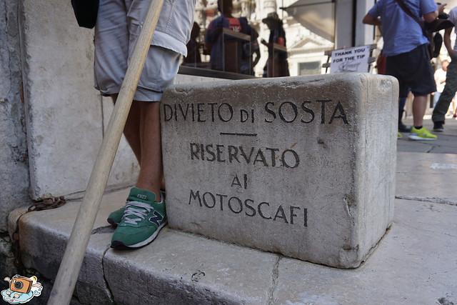 義法13日(Gondola)