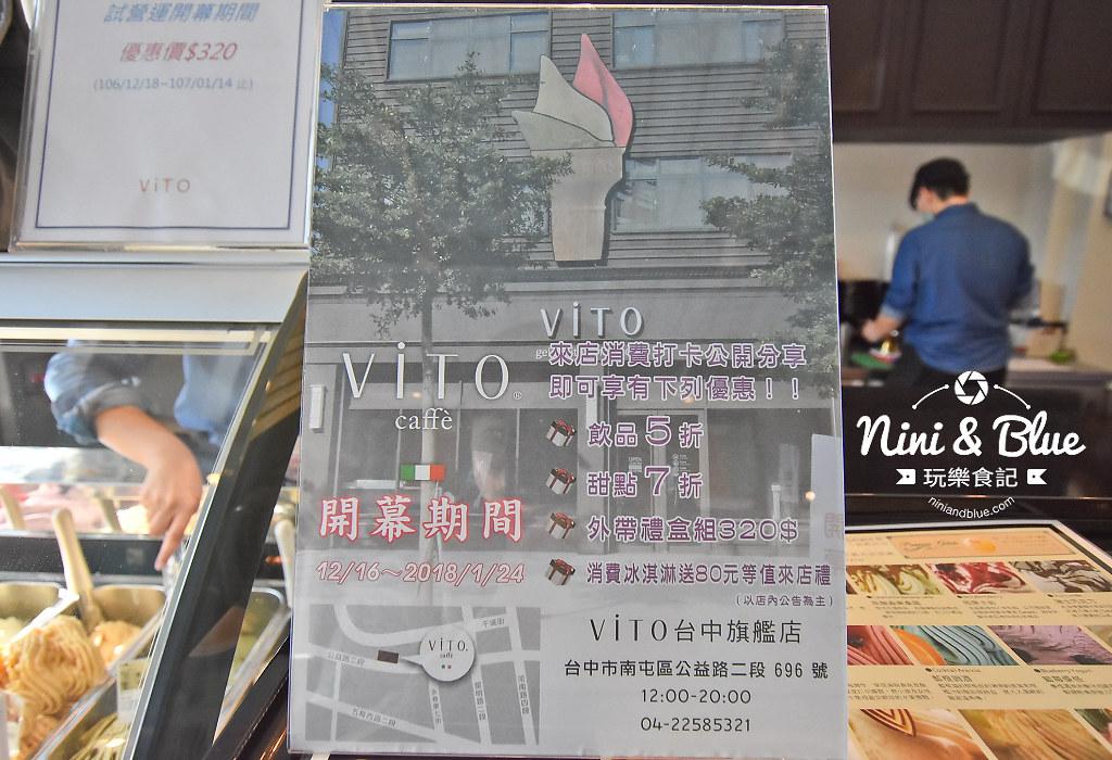 ViTO Taiwan ViTO caffe 台中 公益路 冰淇淋10
