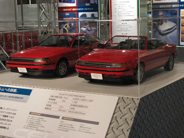 1985 toyota celica models at history garage megaweb. Black Bedroom Furniture Sets. Home Design Ideas