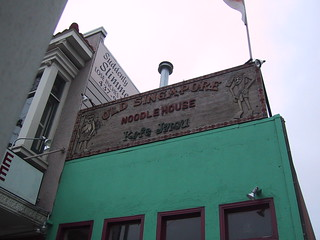 Old Singapore Noodle House (R.I.P.)