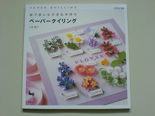 Japan Trip: Only One Quilling Book?