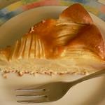 Bild zu Rezept versunkener Apfelkuchen