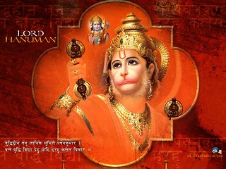 Hanuman Mantra For Getting Power,Courage and Physical Stamina