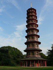 observation tower(0.0), landmark(1.0), pagoda(1.0), tower(1.0),
