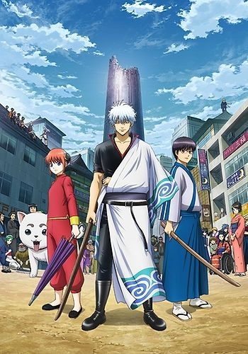 Gintama. Gin no Tamashii-hen 2nd Season (TV-Series)