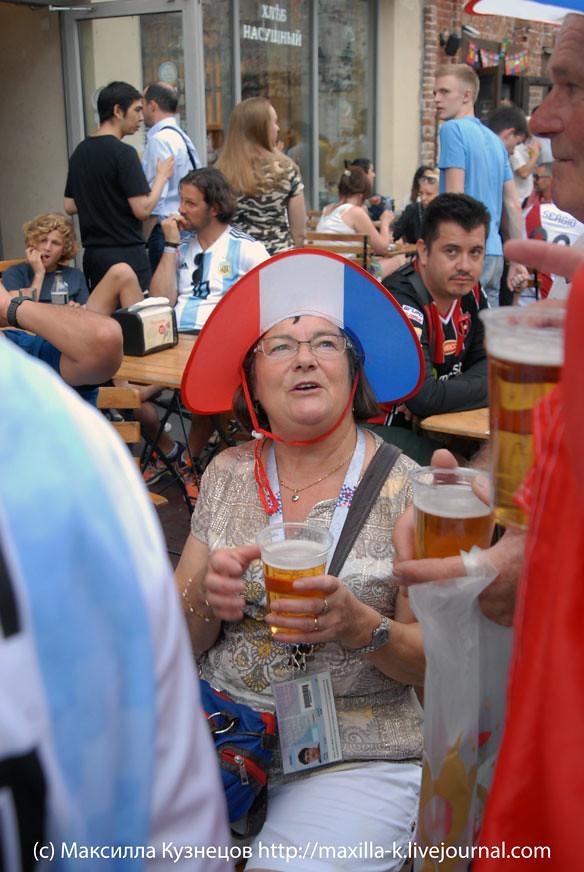 French fan lady