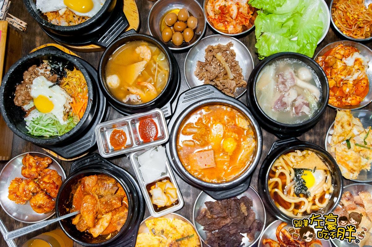 韓式料理槿韓食堂-38