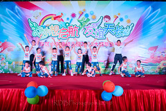 Happy Day Kindergarten Graduation 302