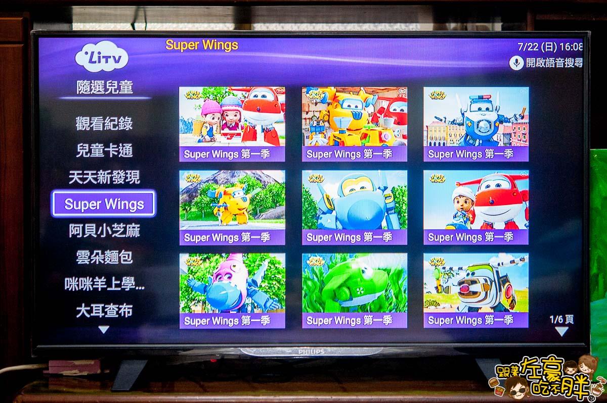 鴻海便當4K電視盒-29