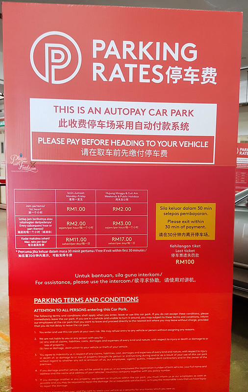 genting higlands parking rates