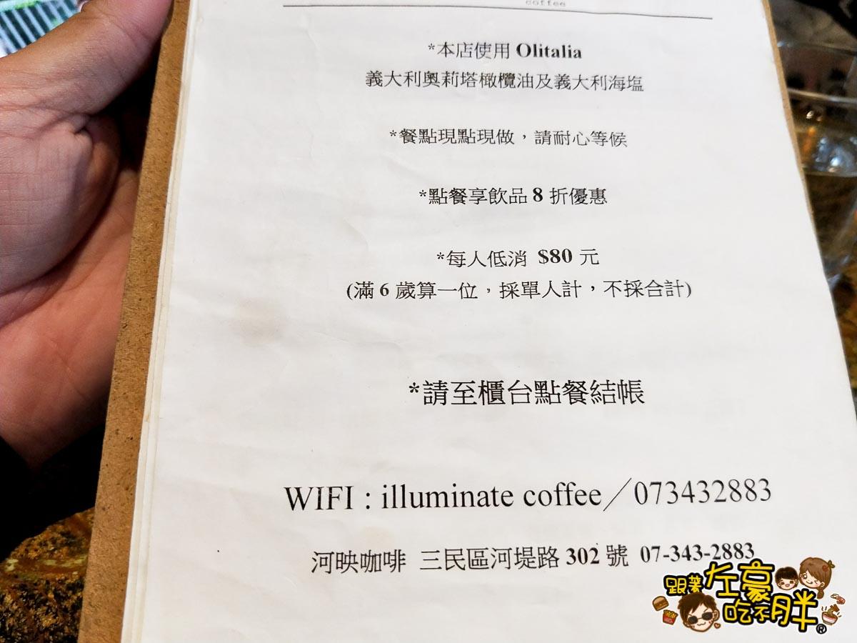 河映咖啡館-23