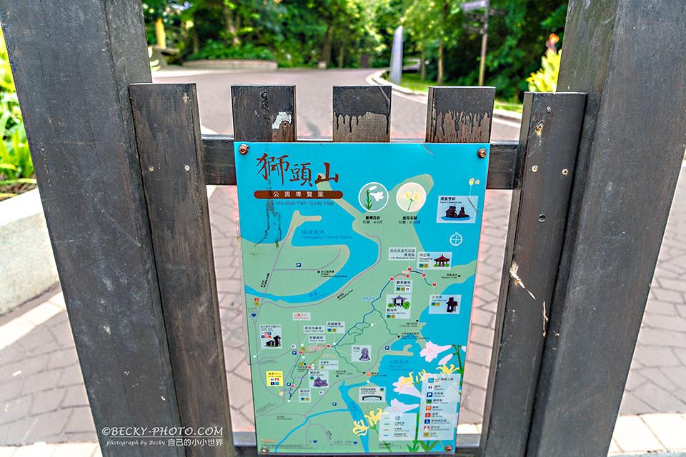 2018.Jun 金山獅頭山公園
