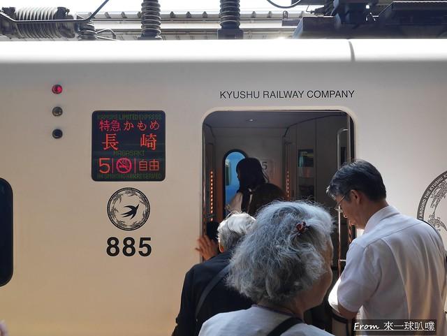 長崎交通-特急列車海鷗號14
