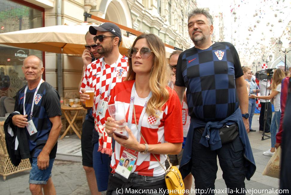 Croatian chickers