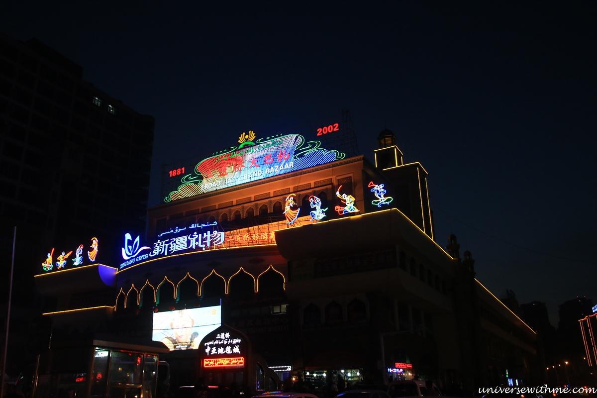 China Travel_068