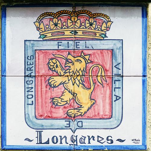 Lozares escudo en ceramica vino denominacion de origen protegida (D.O.P.) de Cariñena Zaragoza