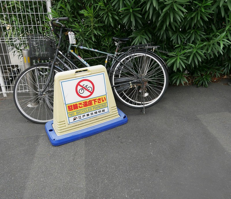 Bicycle in the wrong place