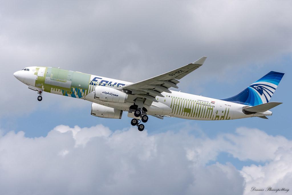 A330-243(P2F) SU-GCE EgyptAir Cargo