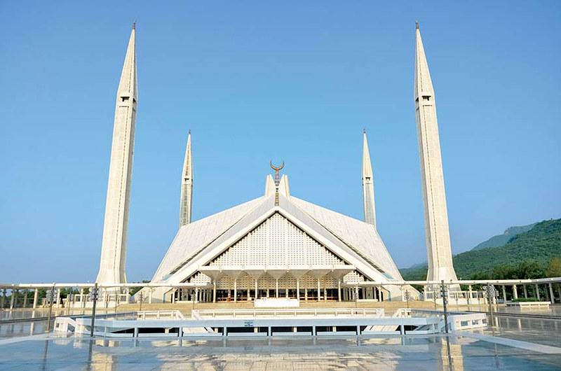 جامع اسلام اباد في باكستان