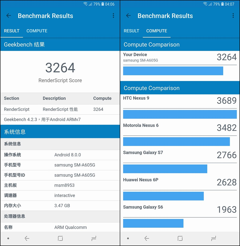 Screenshot_20180627-040650_Geekbench 4-side