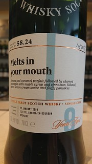 SMWS 58.24 - Melts in your mouth
