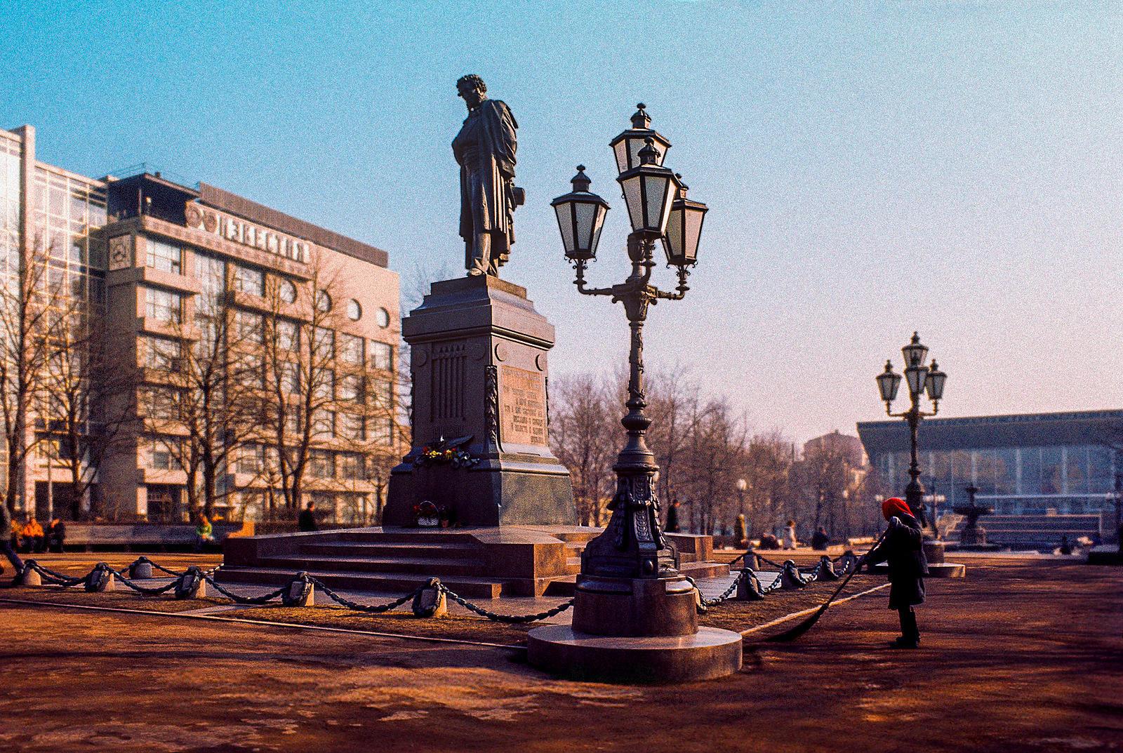 Памятник А.С. Пушкину на Пушкинской площади