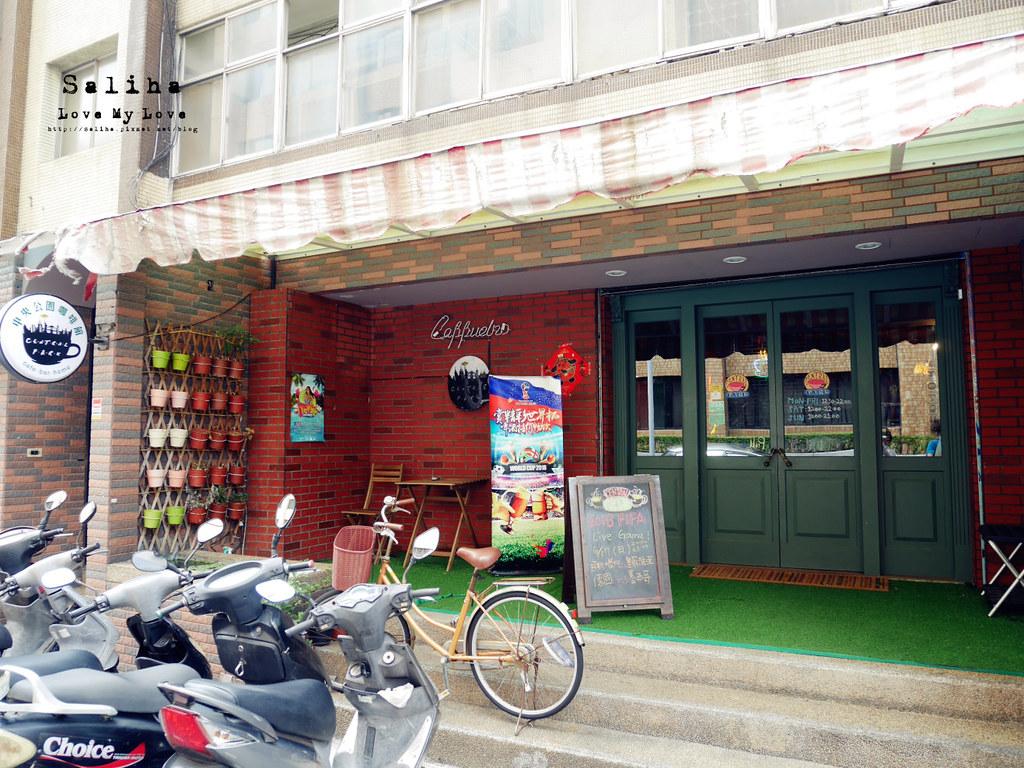 台北捷運公館台電大樓站附近可以玩桌遊餐廳推薦中央公園咖啡館 (2)
