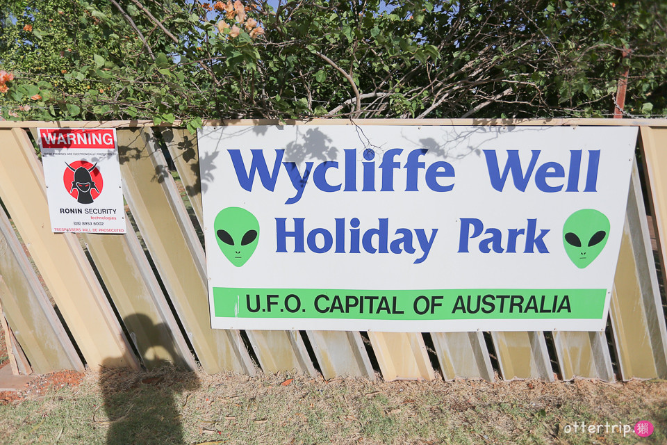 澳洲北領地Tenant Creek ▌露營車營地 ▌Wycliffe Well Holiday Park可以看UFO?