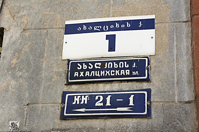 ttr19