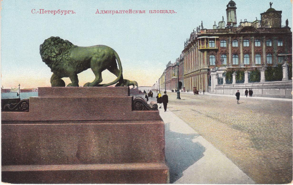 Санкт-Петербург. Часть 107. Санкт-Петербург на открытках. Вып.2