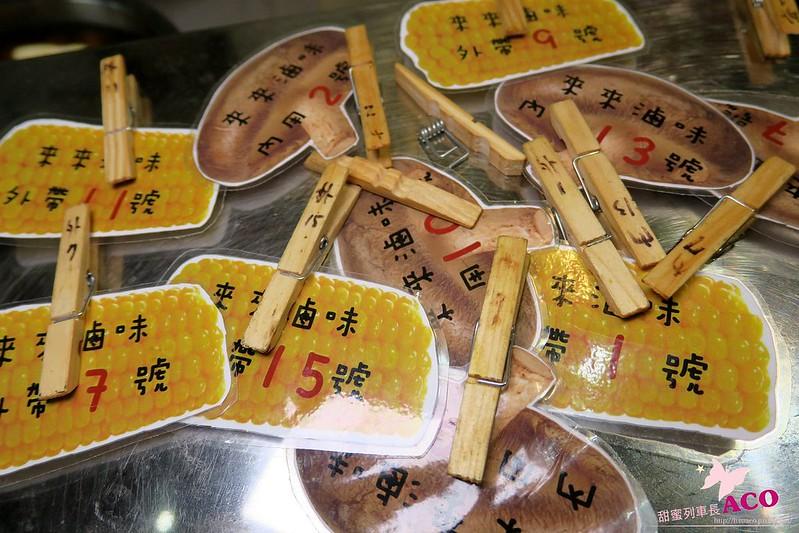 三峽老街美食 來來滷味IMG_0683.JPG