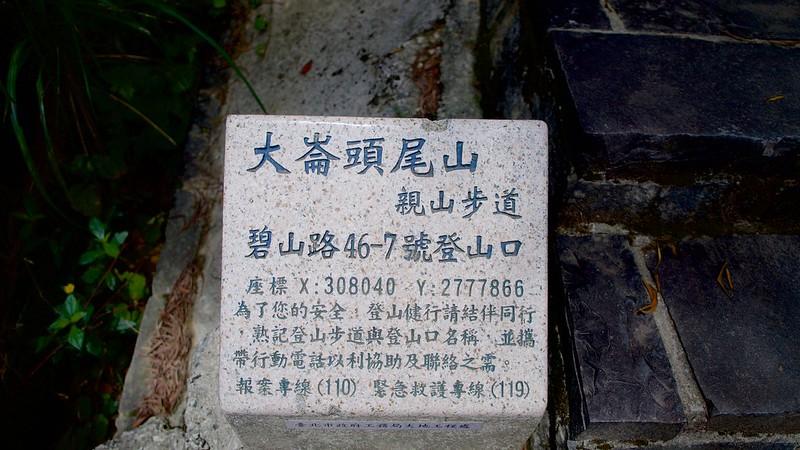 P7081648