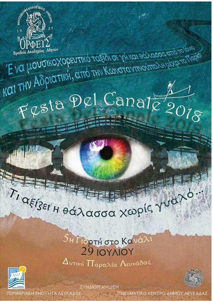Festa_del_Canale_2018