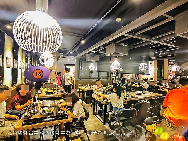 八色烤肉 台中 韓國烤肉 中友百貨 2