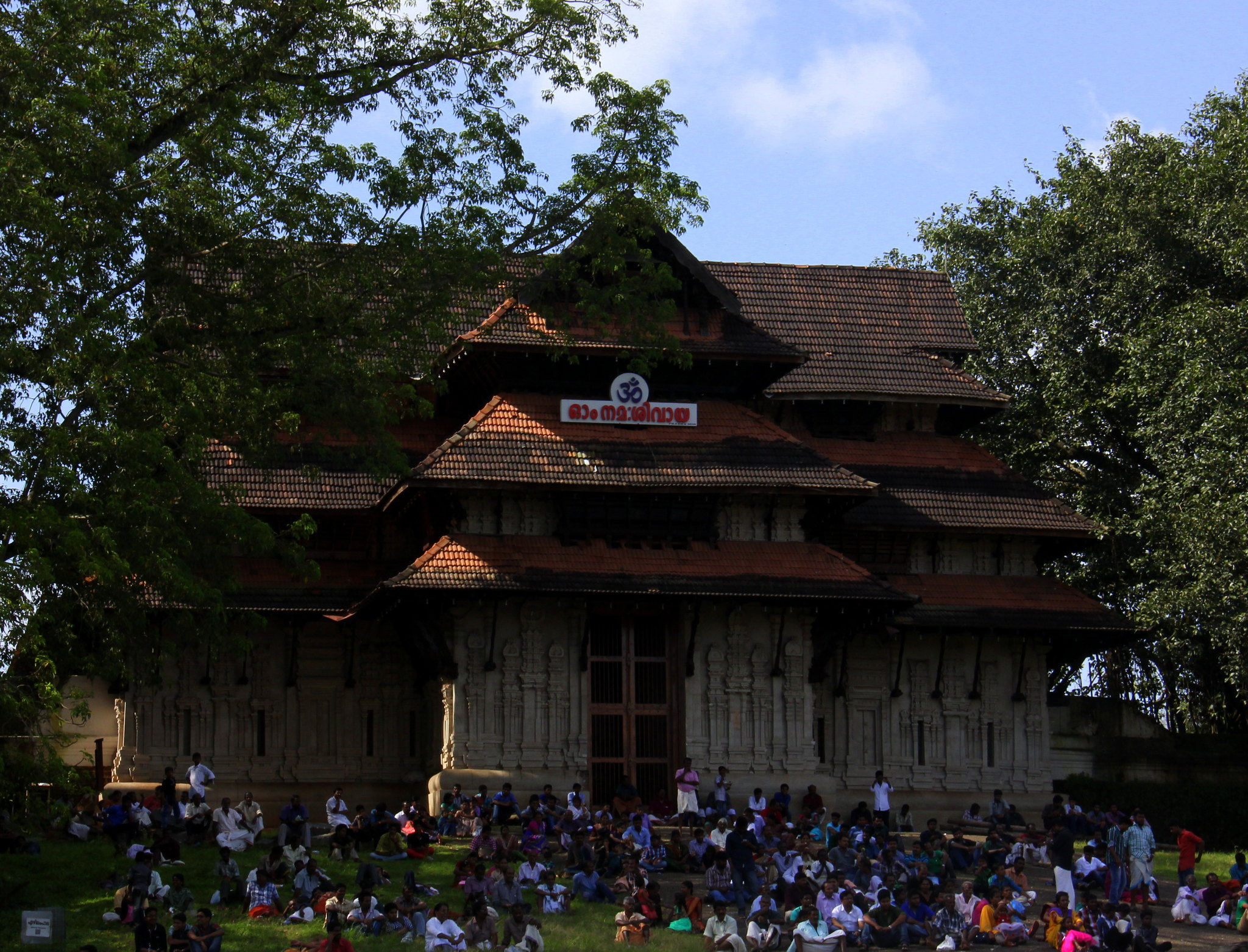 Thrissur is the place where Pulikali is danced