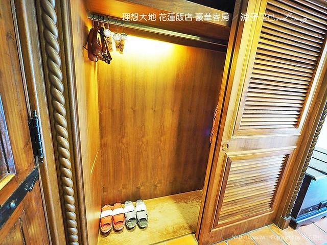 理想大地 花蓮飯店 豪華客房 6