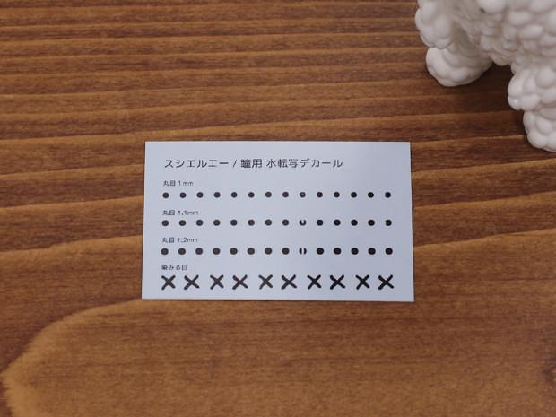 【WF2018夏】千値練.1000toys 活動限定商品公開!