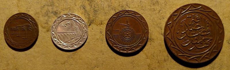 ISIS coin set reverses